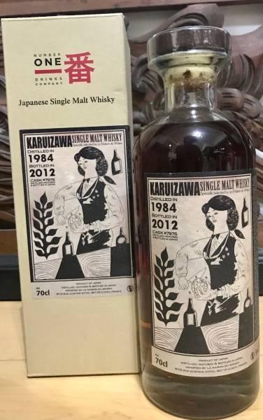 軽井沢 28年 cask #7975 Cocktail Series 1984 - 2012 59.3度 700ml 445本限定 LMDW 売り切れ