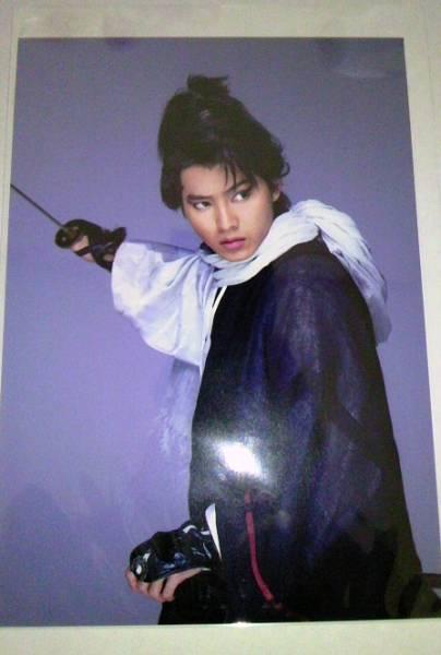 舞台 里見八犬伝 山崎賢人 生写真