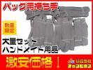 バッグ かばん用 持ち手 ハンドメイド 手芸用品 条件付き送料無料 新品 訳あり セール sale アウトレット 激安 管02-a012