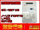 給湯専用 ガス給湯器 16号 ノーリツ LPガス プロパン 11年 GQ-1637WS リモコン 壁掛 送料無料 中古 アウトレット 激安 管05-a020