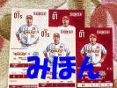 8/5【年席】楽天-ロッテ戦☆3塁内野通路側最前列ペア☆1円~