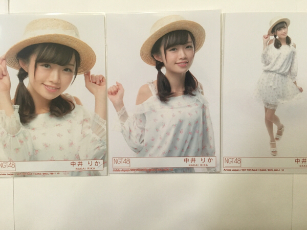 NGT48 青春時計 封入特典 生写真 中井りか 3種 コンプ 握手券 ライブグッズの画像