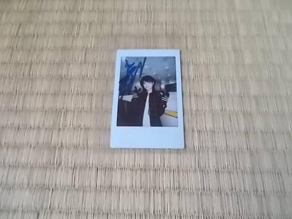 ■広瀬アリス 直筆サイン入り生チェキ 懸賞当選品 証明書付き グッズの画像