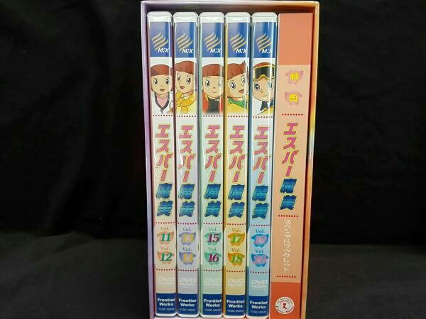 【連動応募特典DVDつき】 「エスパー魔美」DVD-BOX 下巻(期間限定生産) グッズの画像