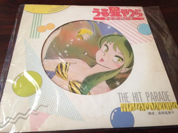 ★うる星やつら ザ・ヒット・パレード★LPレコード グッズの画像
