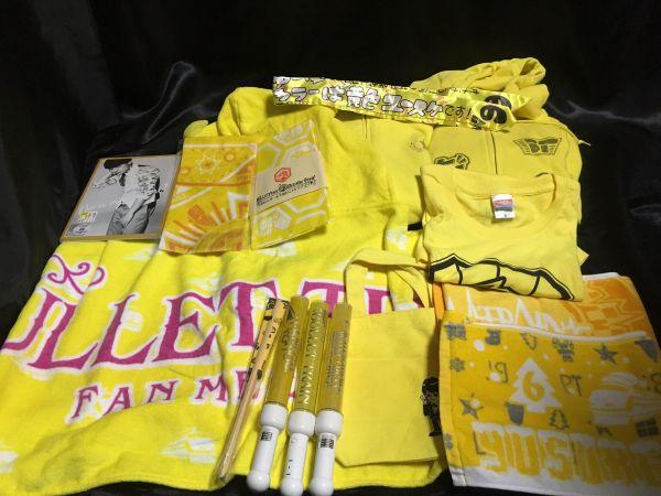 超特急 ユースケ グッズセット フードタオル パーカー Tシャツ タオル ペンライト 扇子 黄色 福田佑亮 EBiDAN