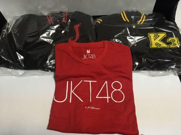 JKT48 スタジャン2着+Tシャツセット ジャカルタ