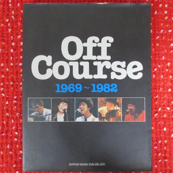 希少 写真集 オフコース 1969~1982