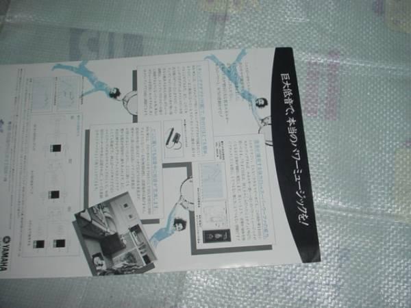 即決!1982年2月 ヤマハ NS-W1のカタログ_画像2