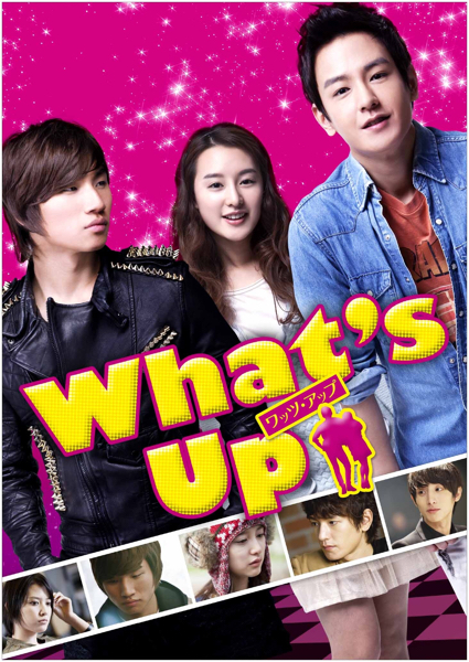 BIG BANG★ディライト主演/What's Up