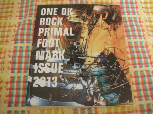 ONE OK ROCK PRIMAL FOOT MARK ISSUE 2013 限定写真集