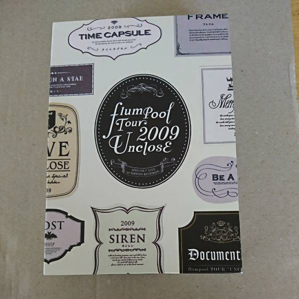 flumpool tour 2009 unclose live at 日本武道館 DVD 2巻 ライブグッズの画像