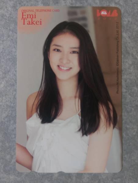 ◆武井咲テレホンカード③ グッズの画像