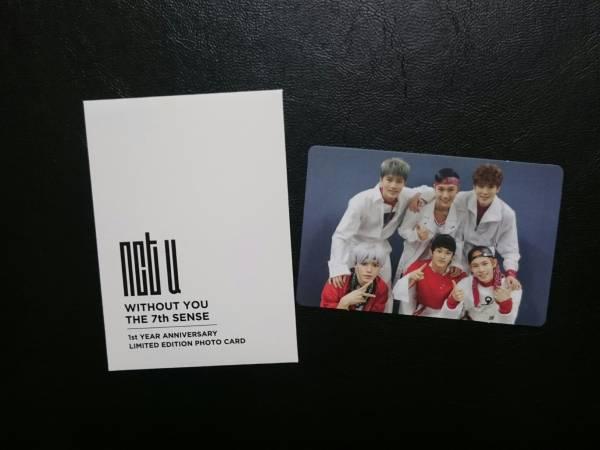NCT U ◆ デビュー1周年記念 限定 フォトカード トレカ SUM