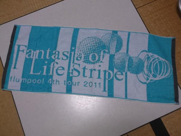 ▽ フランプール ★ flumpool 2011 【 タオル 】 美品♪ ライブグッズの画像