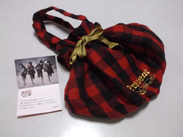 ▽ フランプール ★ flumpool Present 【 手提げバッグ 】