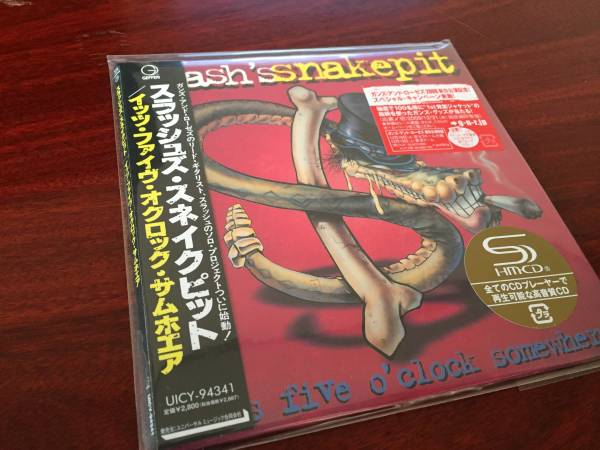 Slash's Snakepit It's Five O'Clock Somewhere [SHM-CD]