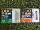 DUO3.0 CD 基礎用・復讐用セット