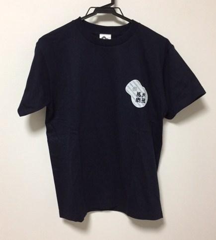 激レア 美品 寺岡呼人 ゆず 寺沢勘太郎一家 巡業の旅 六弦馬鹿 Tシャツ 黒 サイズS