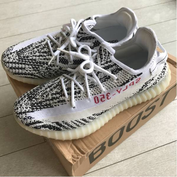 2016 Yeezy boost AQ4832 uk Youths Cheap Shop 66% Off Outlet Online