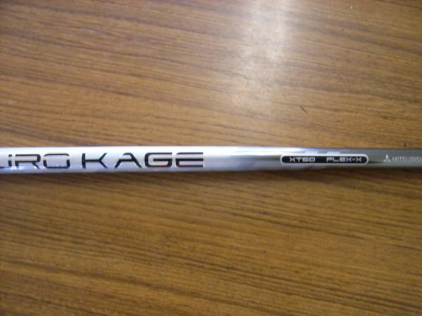 ●新品・即決● KUROKAGE クロカゲ XT60 FLEX:X