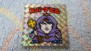 【超極美品】旧ビックリマン懸賞版 スーパーデビル(偽神)