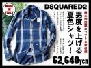 6.3万ディースクエアード DSQUARED2ソフトな素材感でこなれた風合いのボタンダウンデニムシャツ インディゴ染め チェックシャツ イタリア製