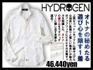 4.6万ハイドロゲン HYDROGEN 上品な風合いにオトナの遊び心溢れる刺繍が魅力的!休日をラグジュアリーに昇華する!刺繍入ホワイトシャツ S