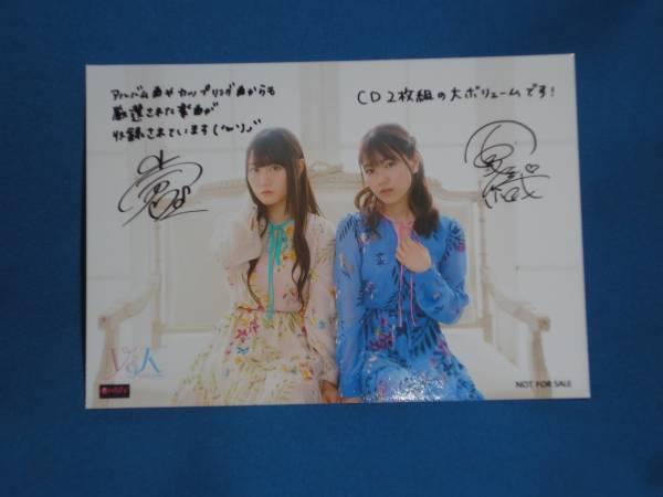 YUIKAORI ゆいかおり ◆ Y&K 購入 オリジナル ブロマイド 生写真1枚