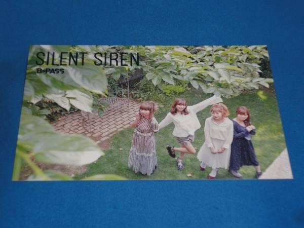 SILENT SIREN  サイレントサイレン ◆ ポストカード1枚 B PASS購入特典