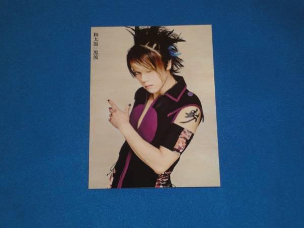和楽器バンド  黒流 ◆  華火 -Hanabi 購入特典トレカ  1枚