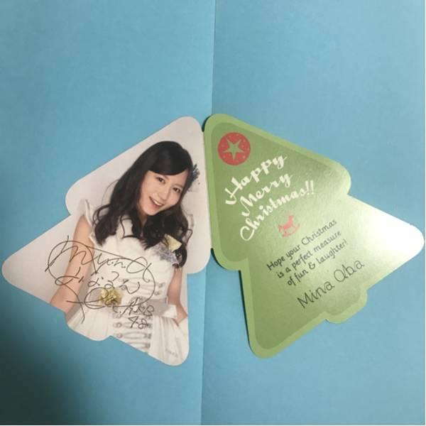 大場美奈 みなるん クリスマスカード 直筆サイン 2012年 AKB48 SKE48 ライブ・総選挙グッズの画像