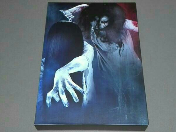 (DVD)貞子vs伽椰子 プレミアム・エディション /山本美月 玉城ティナ グッズの画像