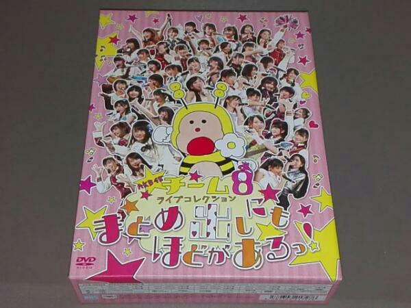 生写真・コードシリアルなし (DVD)AKB48 チーム8 ライブコレクション~まとめ出しにもほどがあるっ!~ ライブ・総選挙グッズの画像