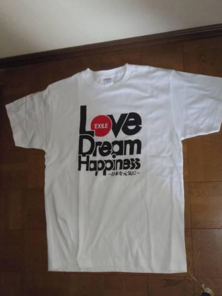 EXILE エグザイル Love,Dream & Happiness.~日本を元気に~ 非売品 Tシャツ 東日本大震災被災地配布品 白 サイズL
