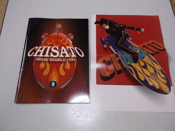 ▽ 千聖 CHISATO 【 1999ツアーパンフ SMASH MISSILE ポスター付♪美品 】 ペニシリン PENICILLIN