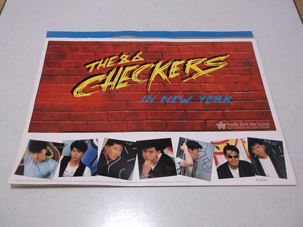 ▽ チェッカーズ 【  IN NEW YORK 1986カレンダー 】 藤井フミヤ ライブグッズの画像