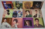 昭和 演歌 70枚 LP レコード セット 美空ひばり 三橋