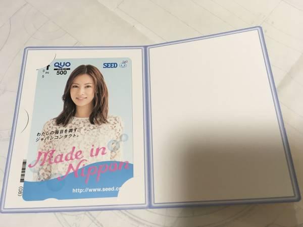 新品★北川景子 クオカード SEEDノベルティー 500円分 グッズの画像