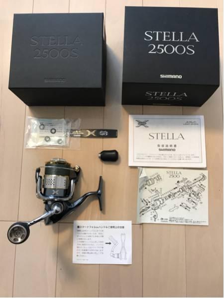 10ステラ2500S美品 drtハンドル