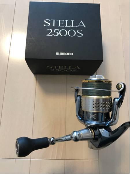 10ステラ2500S美品 drtハンドル_画像2