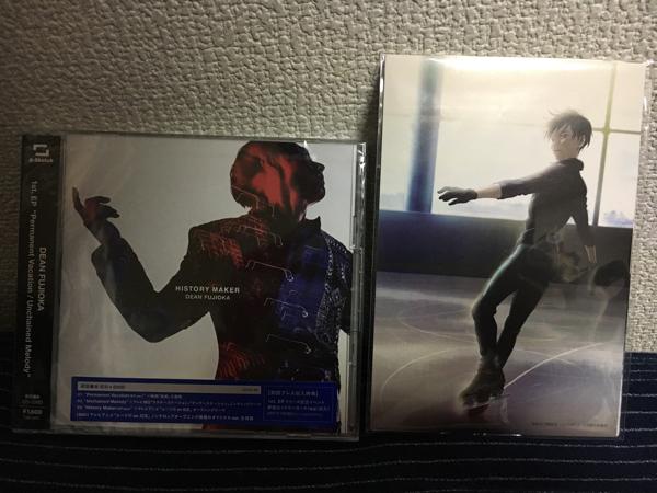 ディーンフジオカ Permanent Vacation / Unchained Melody 初回盤 B(CD+DVD)(テレビアニメ「ユーリ!!! on ICE」ポストカード3枚セット) グッズの画像