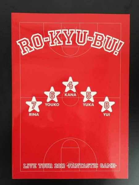 RO-KYU-BU! LIVE TOUR 2011 パンフレット 小倉唯