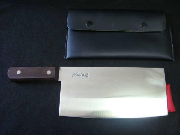 Chinese Kitchen Knife Free Shipping Source Close
