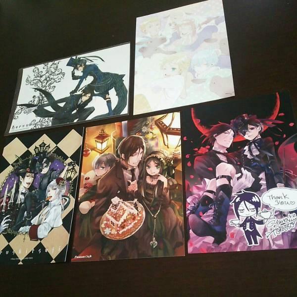 黒執事☆ポストカード セット グッズの画像