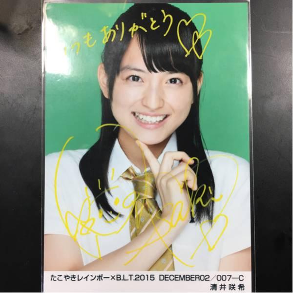 清井咲希 生写真 サイン たこ虹 たこスプレー たこやきレインボー ライブグッズの画像