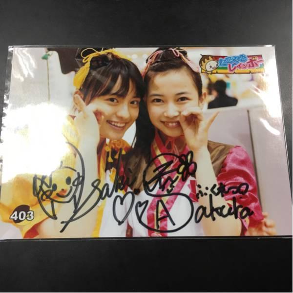 清井咲希 彩木咲良 生写真 サイン入り たこ虹 たこやきレインボー ライブグッズの画像