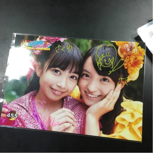 清井咲希 彩木咲良 生写真 サイン入り たこ虹 たこやきレインボー さきてぃ ライブグッズの画像