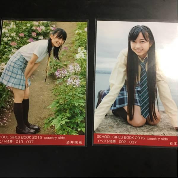 【5枚セット】たこやきレインボー school girls book 2015 イベント特典 生写真 たこ虹 ライブグッズの画像