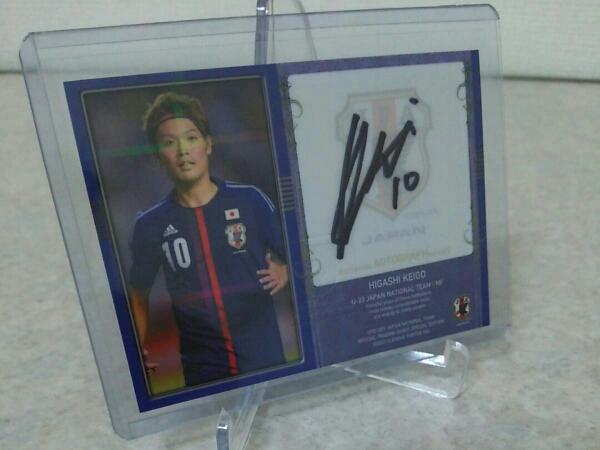 BBM サッカー 日本代表 東 慶悟 直筆 サイン カード 50枚限定! グッズの画像